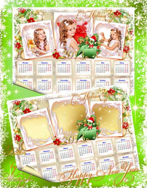 Календарь 2013 с вырезами для фото - Уже снега укрыли землю и скоро Новый г ...