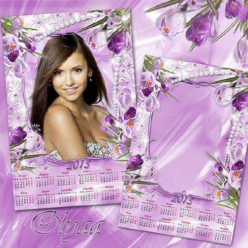 Цветочный календарь 2013 с обворожительными крокусами