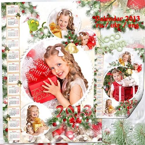 Календарь коллаж на четыре рамки к новогодним праздникам со змеёй - Вперёд  ...