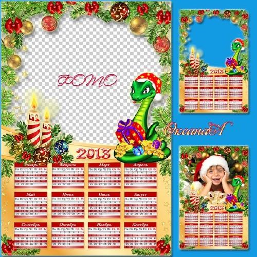 Календарь на 2013 год – Богатства и удачи вам в новом году