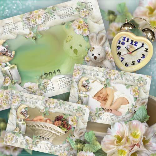 Настенный календарь 2013 - Для спящего чуда