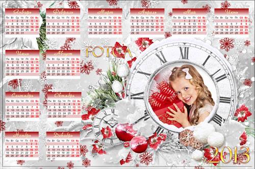 Новогодний календарь на 2013 год -Пусть этот год Вам принесет лишь счастье