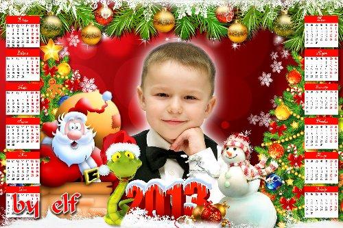 Календарь-рамка на 2013 год - В этот Новый год пусть во всем удача ждет