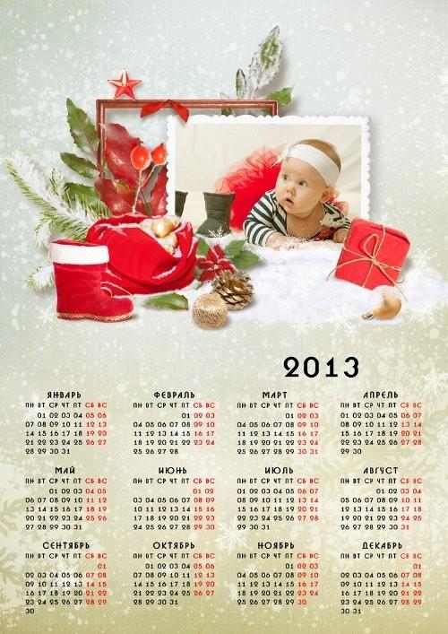 Календарь на 2013 год - Волшебное Рождество