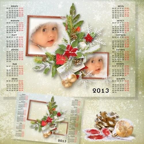 Календарь на 2013 год - Новогодние снежинки