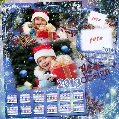 Новогодний шаблон календаря с тёмно-синим фоном - Праздничная ночь