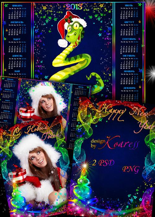 Набор из яркой рамки для фотошопа и календаря на 2013 с символом года - Нов ...