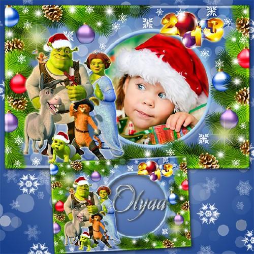 Детская новогодняя рамка 2013 с героями мультфильма Шрек