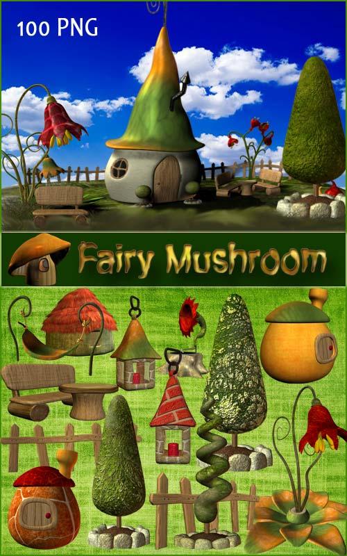 Клипарт - Сказочные грибы