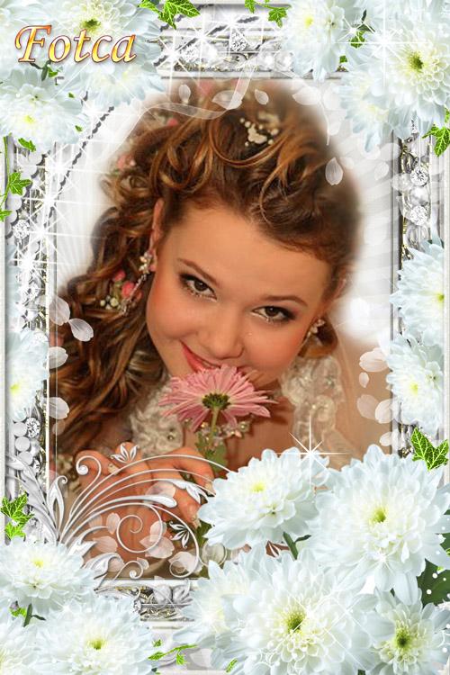 Цветочная рамка для фото - Эти белоснежные...Хризантемы нежные