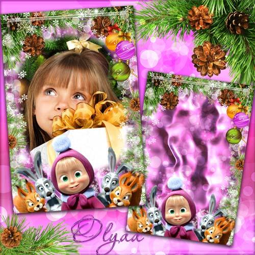 Праздничная рамка для фотошоп - Новый год с Машей