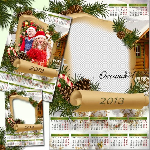 Календарь на 2013 год – Шишки, ёлки, Новый год