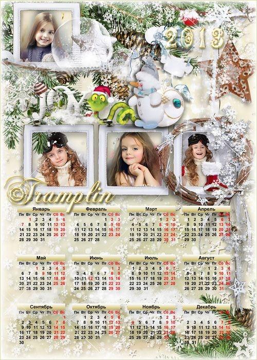 Календарь 2013 год  с рамками для четырех фото со змеем