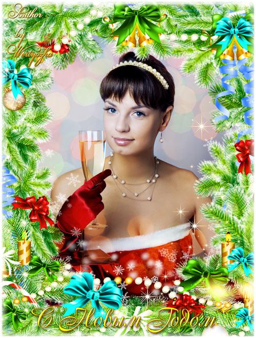 Новогодняя рамка для фотошопа - Разноцветные бантики на новогодней елке
