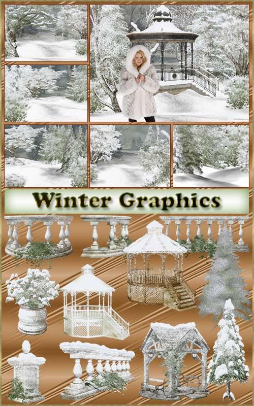Зимние фоны и клипарт