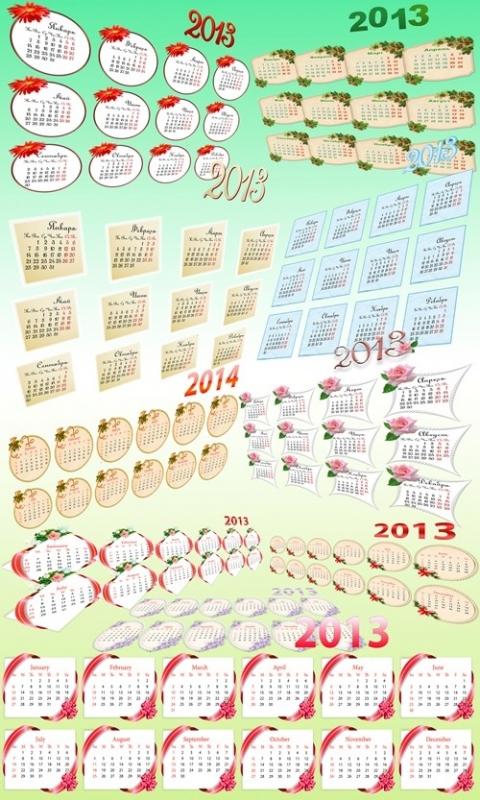 Большой Набор Календарей на 2013 и 2014 года