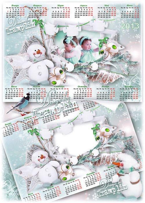 Нежный Календарь 2013 год   со снеговиком – Две дочки, две строчки из книги ...