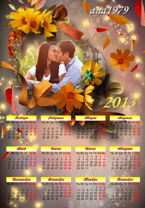 Календарь для фотошопа – Kiss