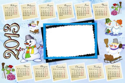Календарь на 2013 год  - Ох уж эти снеговики