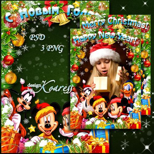 Новогодняя детская рамка для фото с героями Диснея - Скоро, скоро Новый год ...