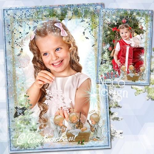 Шаблон фоторамки к Рождеству в голубых и синих тонах - С Рождеством