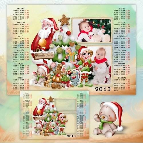Календарь на 2013 год - Рождественский вечер