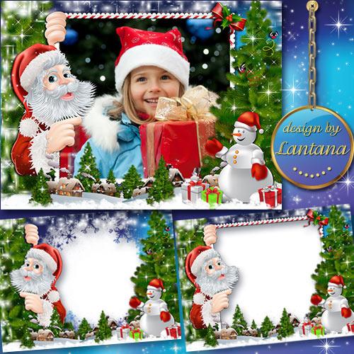 Детская рамочка - Дед Мороз спешит на праздник