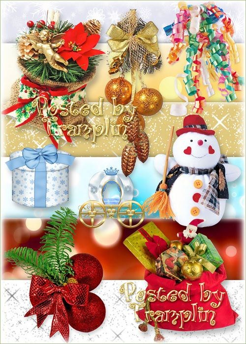 Новогодний клипарт – Мишура, елки, мешки с подарками, снеговики, игрушки