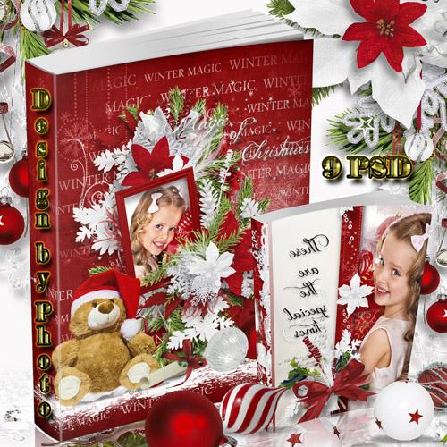 Красивая новогодняя фото книга - Магия Рождества