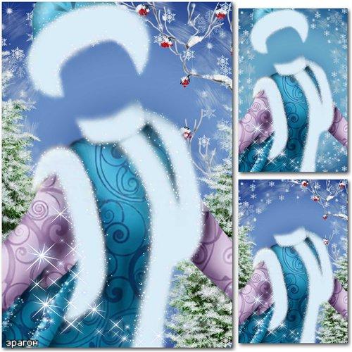 Новогодний шаблон для фотошопа – Снегурочка среди снежинок