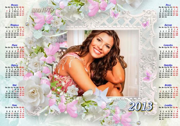 Календарь на 2013 год - Белая роза