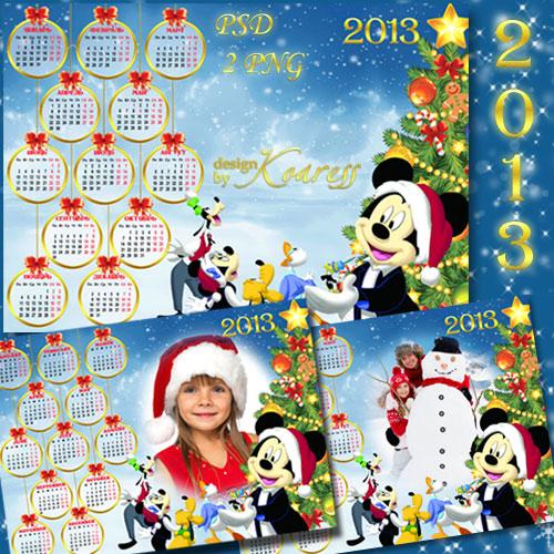 Детский календарь с вырезом для фото на 2013 год -  Новогодний хоровод с ге ...