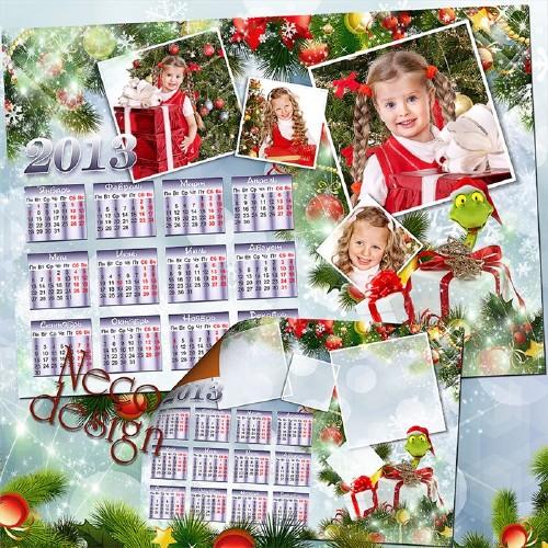 Новогодний календарь со змеёй на четыре фото - Змейка из подарков весело гл ...
