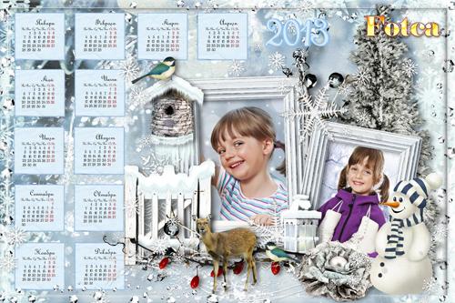 Новогодний календарь на 2013 год - Пришла к нам праздничная пора
