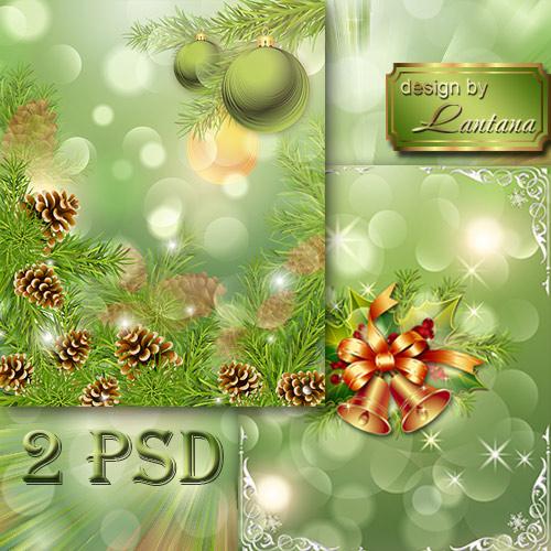 PSD исходники - Новогодняя история 13