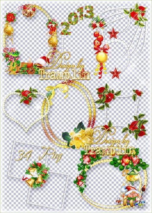 Рамки-вырезы из жемчуга с цветами и новогодние – Клипарт с Бусинками