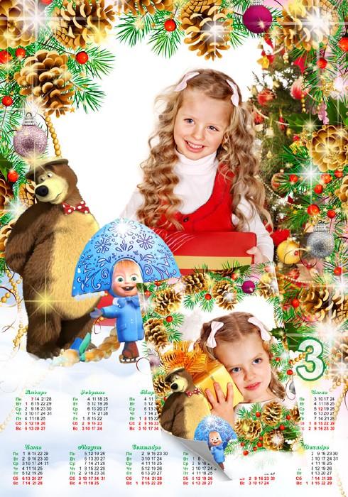 Календарь и рамка для фотошопа - Вместе с Машей