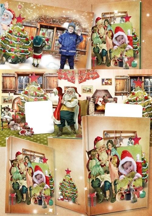 Рождественская фотокнига - Подарки от Санты Клауса