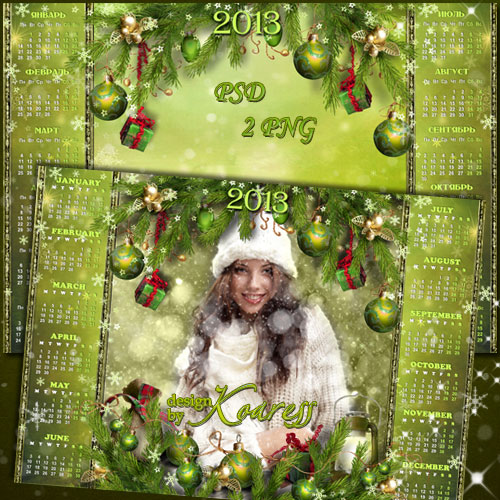 Календарь 2013 для фотошопа с вырезом для фото - Аромат зеленой хвои