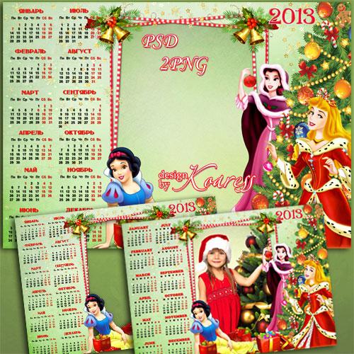 Календарь-рамка для фото на 2013 год - Новогодняя елка с принцессами Диснея