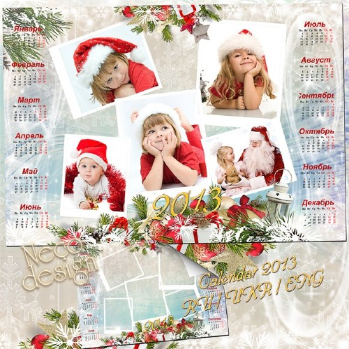 Календарь к новому году на пять фоторамкок с красивыми новогодними декораци ...