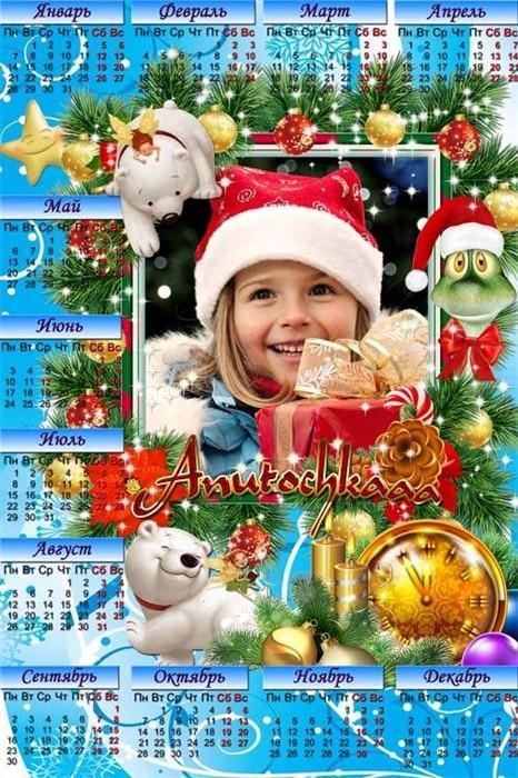 Красивая Новогодняя рамка-календарь  -  Год змеи