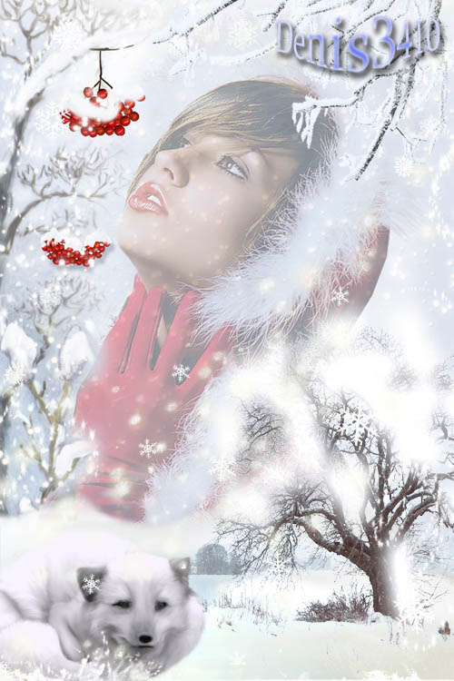 Рамка-фотоэффект - Красная рябина в новогоднем лесу