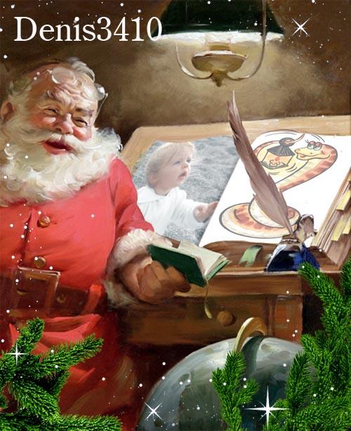 Рамка-фотоэффект - Записная книжка Деда Мороза