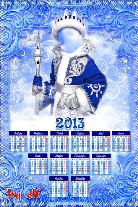 Новогодний детский шаблон-календарь на 2013 год - Мороз-воевода