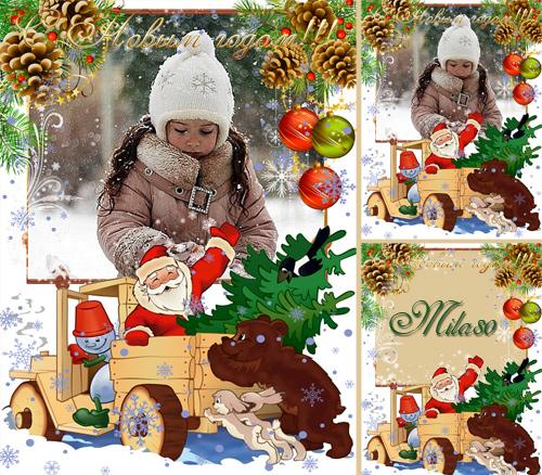 Детская фоторамка - Наступает Новый год