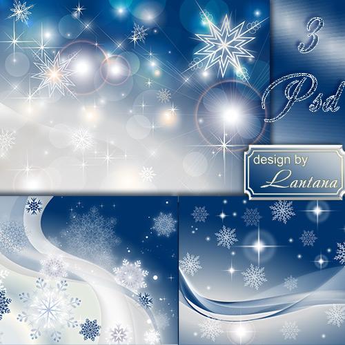 PSD исходники - Новогодняя история 16