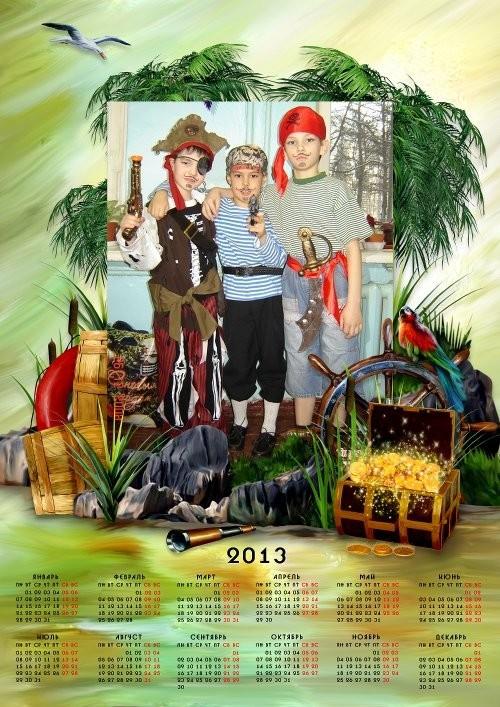 Календарь на 2013 год - В поисках сокровищ