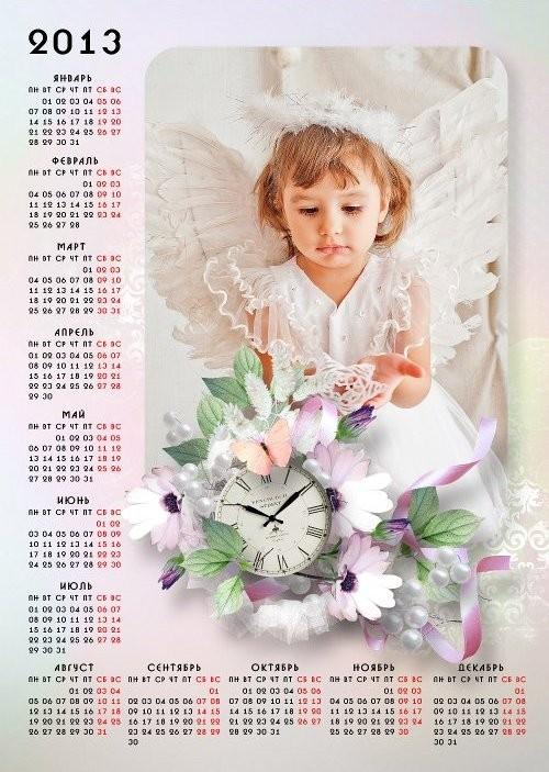 Календарь на 2013 год - Нежное очарование