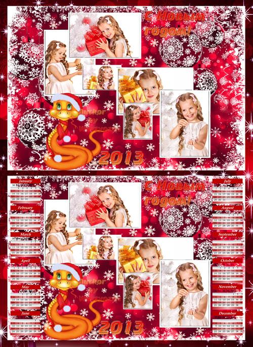 Новогодний календарь-рамка 2013 - Очаровательная змея и елочные серебристо- ...